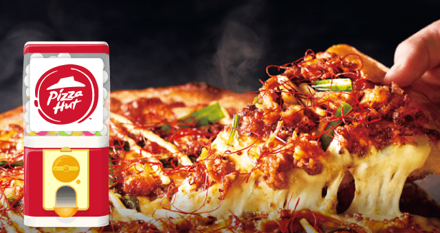 ピザハットのお得なクーポンが当たるガッチャ